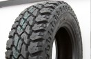 Tyre Upgrade (Combination On/Off Road)  Image (2)